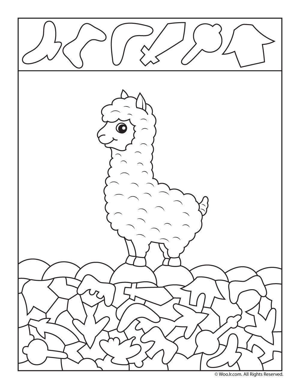 Adorable Llama Find The Item Page Woo Jr Kids Activities Hidden Pictures Activities For Kids Preschool Worksheets [ 1294 x 1000 Pixel ]