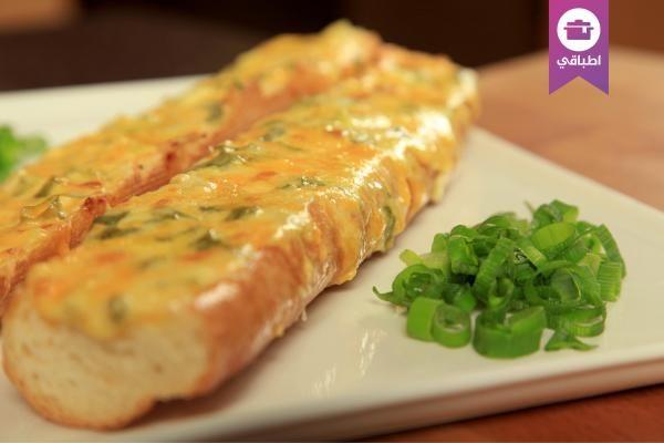 خبز الثوم مع الجبنة من اسراء سحويل Cheesey Garlic Bread By Esraa Sehweil Cooking Food Meat