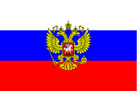 Early 20th Century Imperial Russian Flag Google Search