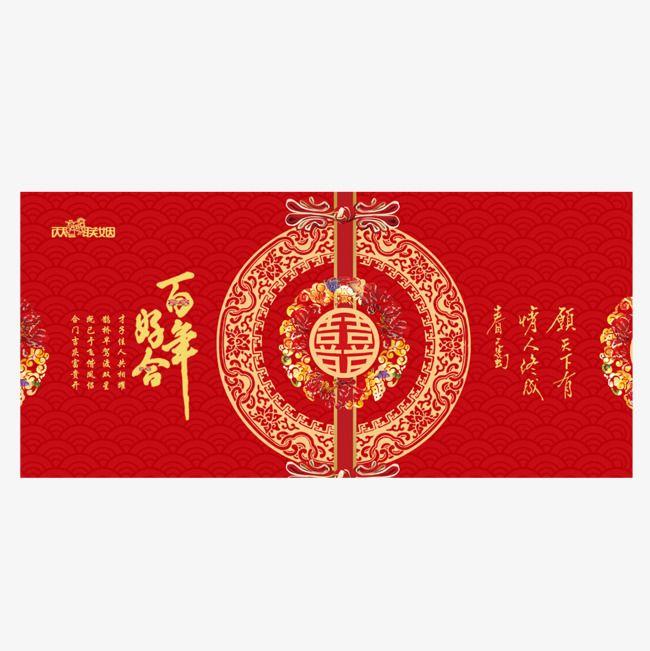 Chinese Wedding Backgroundchinese Traditional Weddingchinese