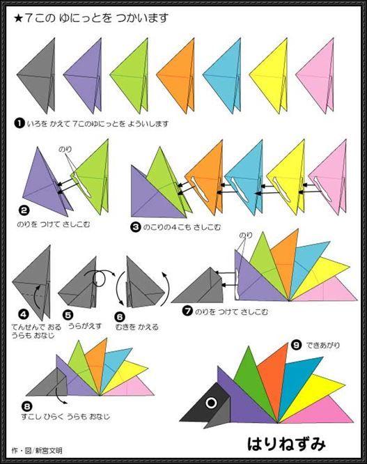 Cute Origami Hedgehog Paper Art for Kids tutorial step 2 | Origami ...