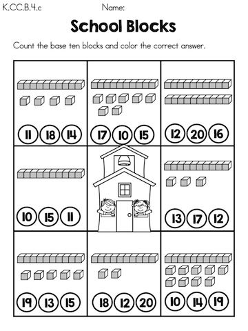 Back To School Math Worksheets Kindergarten Kinder Pinterest