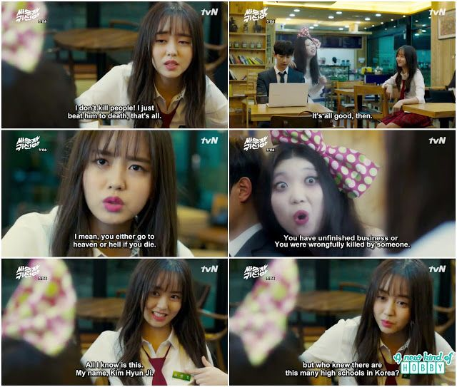 Bong Pal Hyun Ji First Kiss Let S Fight Ghost Episode 1 Review Korean Drama 2016 Lets Fight Ghost Bring It On Ghost Lets Fight