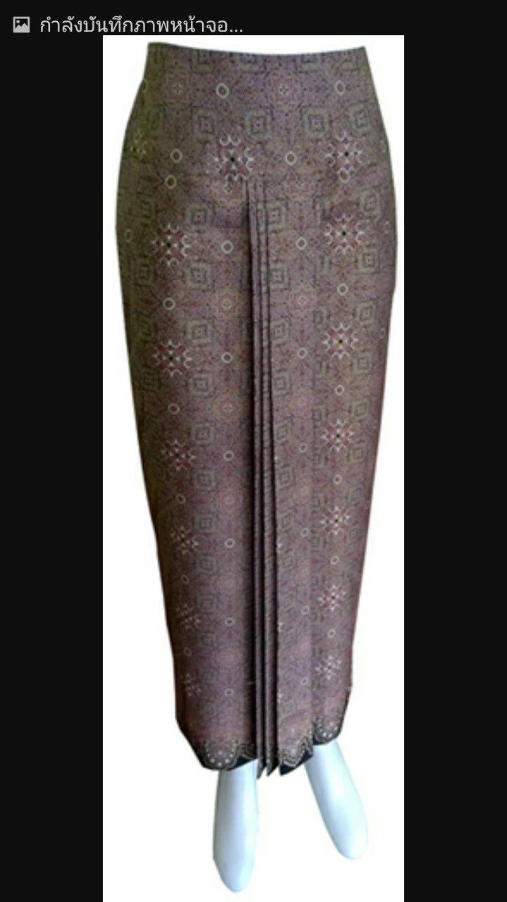 Tradisional skirt