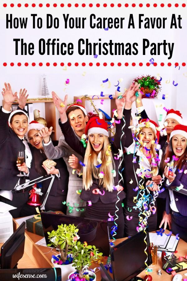 Do Your Career A Favor At The Office Christmas Party