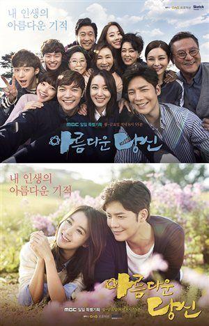 Beautiful You Drama 2015 Best Dramas Drama Dramas Online