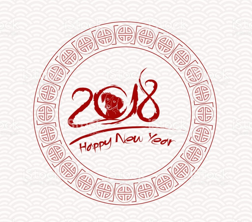 Happy Chinese New Year 2018 Card Year Of Dog Pinterest Vector