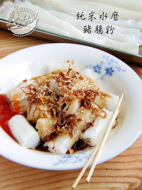 chinese steamed rice noodle rolls chee cheong fun 純米豬腸粉