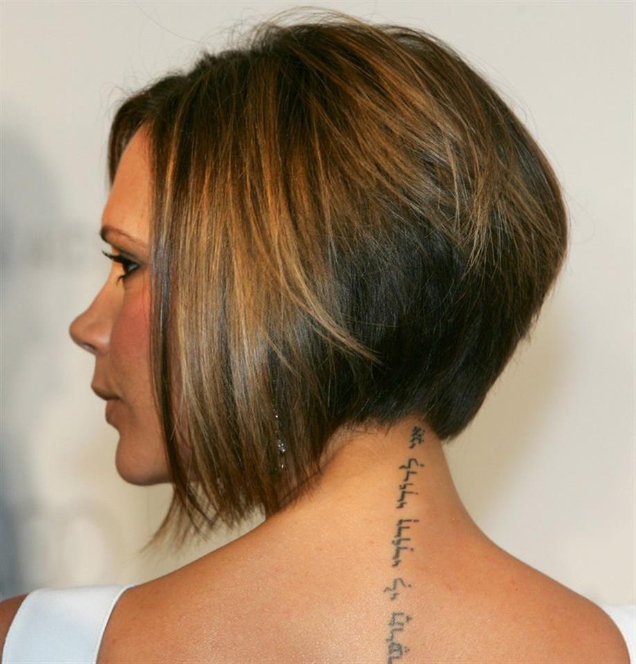 Pics photos victoria beckham bob haircut back view - Pics Photos Victoria Beckham Bob Haircut Back View 9