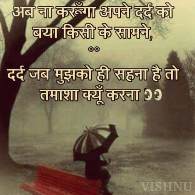 Heart Touching Love Images With Thoughts For My Love: I Love You Rohit My Lve T Heart Touching Shayari Godly