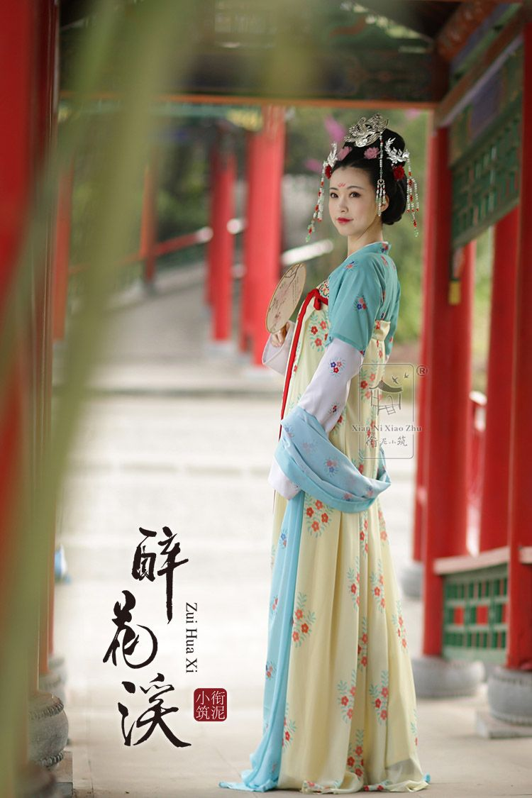 Chinese national costume ...  sc 1 st  Pinterest & Chinese national costume