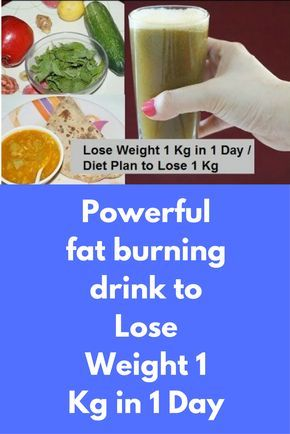 weight loss summer challenge