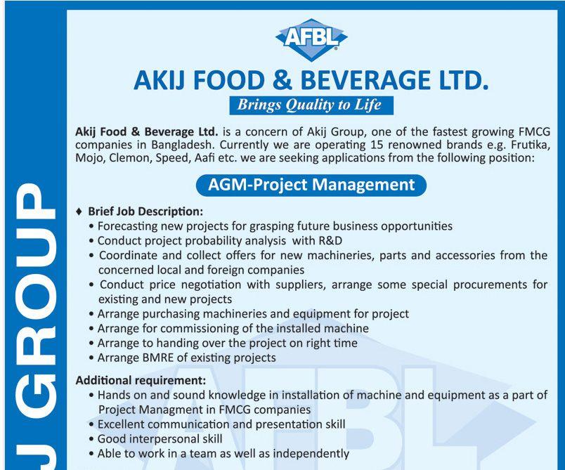 Akij Food and Beverage Ltd AGM Job Circular December 2016 - petroleum engineer job description