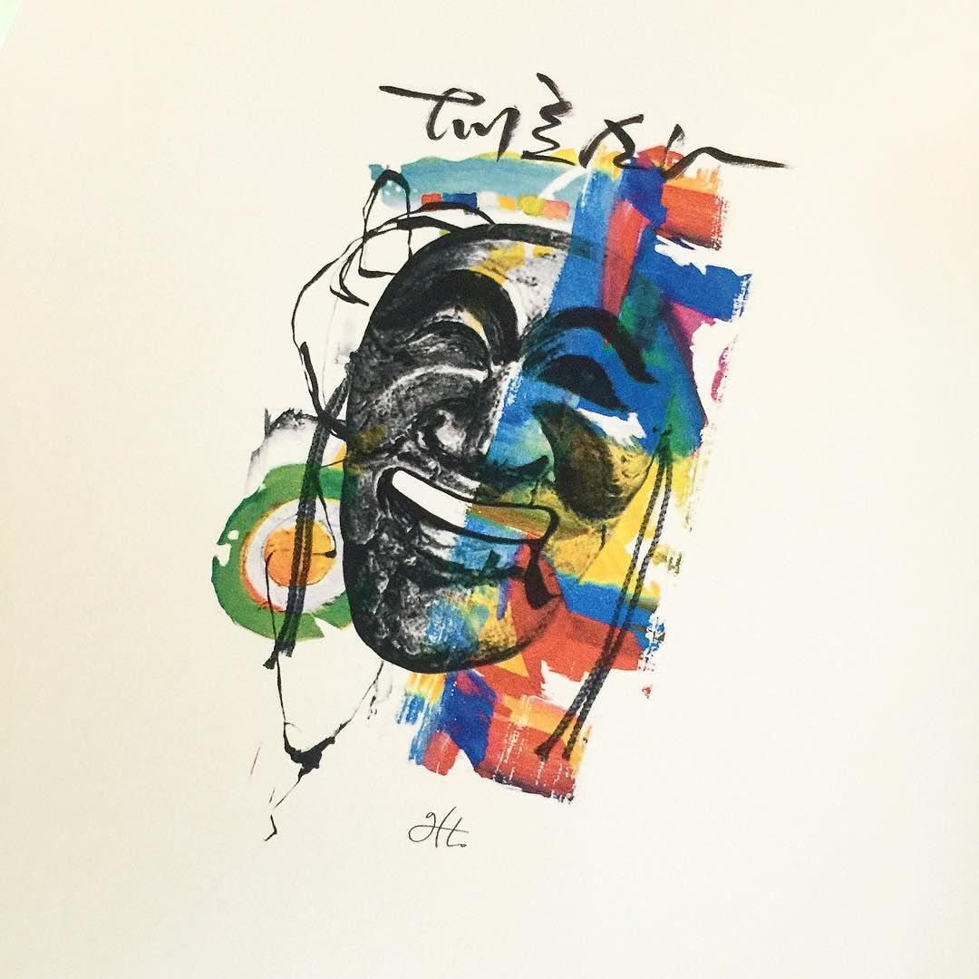 """Korean Mask 하회탈 - #타투 #그라피투 #타투이스트리버 #디자인 #그림 #디자인 #tattoo #graffittoo…"