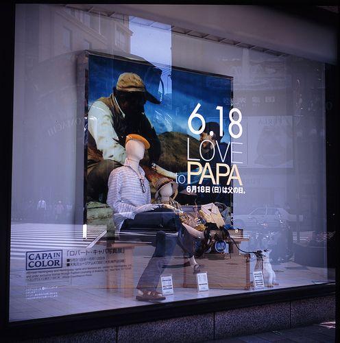 CAPA & PAPA In 2019