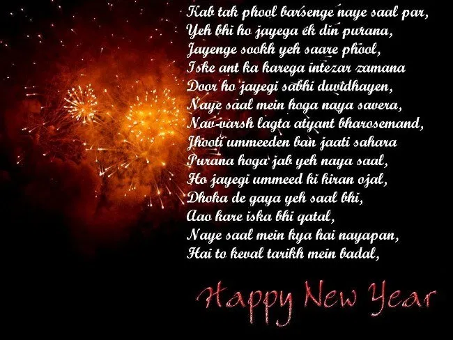 New year wishes messages 2020 | Happy new year 2019, Happy ...