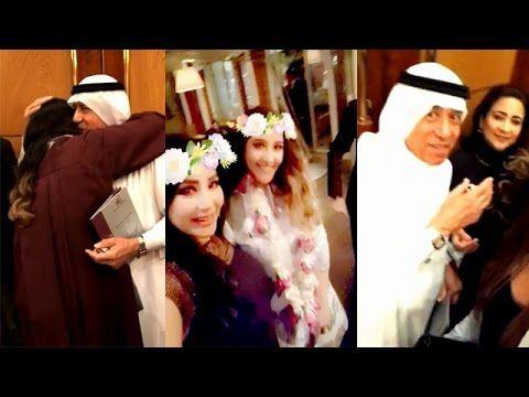 لجين واسيل عمران يفاجؤون اختهما الصغيرة نعيمة بمناسبة التخرج بحفل فخم ب Youtube Music Crown