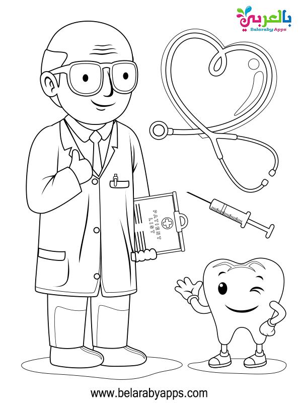 رسومات للتلوين عن نظافة الاسنان اوراق عمل تلوين جاهزة للطباعة بالعربي نتعلم Character Fictional Characters Art