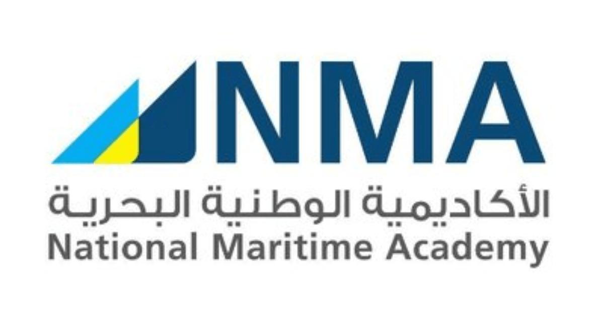الأكاديمية الوطنية البحرية تعلن فتح باب التقديم لحملة الثانوية العامة National Academy Gaming Logos National
