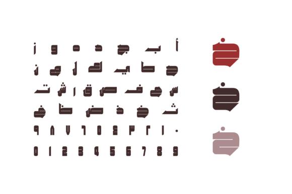 Khetab Arabic Font Font By Mostafa El Abasiry Creative Fabrica Arabic Font Western Font Font Bundles