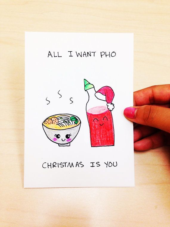 17 cheeky holiday cards for couples who share a sense of humor 17 cheeky holiday cards for couples who share a sense of humor m4hsunfo