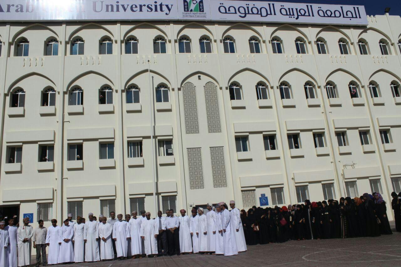 ما هي رسوم الجامعة العربية المفتوحة 1442 2020 موسوعة Colleges And Universities University Street View