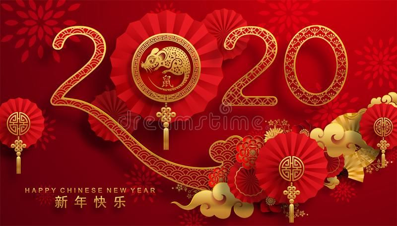 Happy Chinese New Year 2020.Happy Chinese New Year 2020 Year Of The Rat Happy Chinese