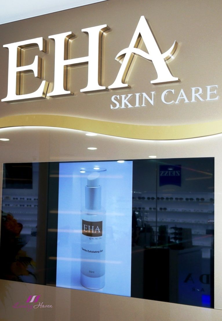 #Skincare ~ Be one of the lucky readers to walk away with a 50ml bottle of EHA Gentle Exfoliating Gel Worth SGD 68! Hurry, we have 10 bottles to #giveaway!