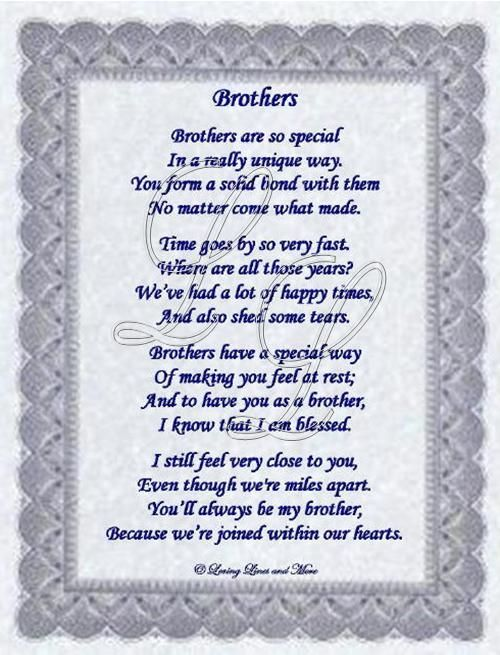 Poems For Sisters And Brothers Brother Poem Brother Niece