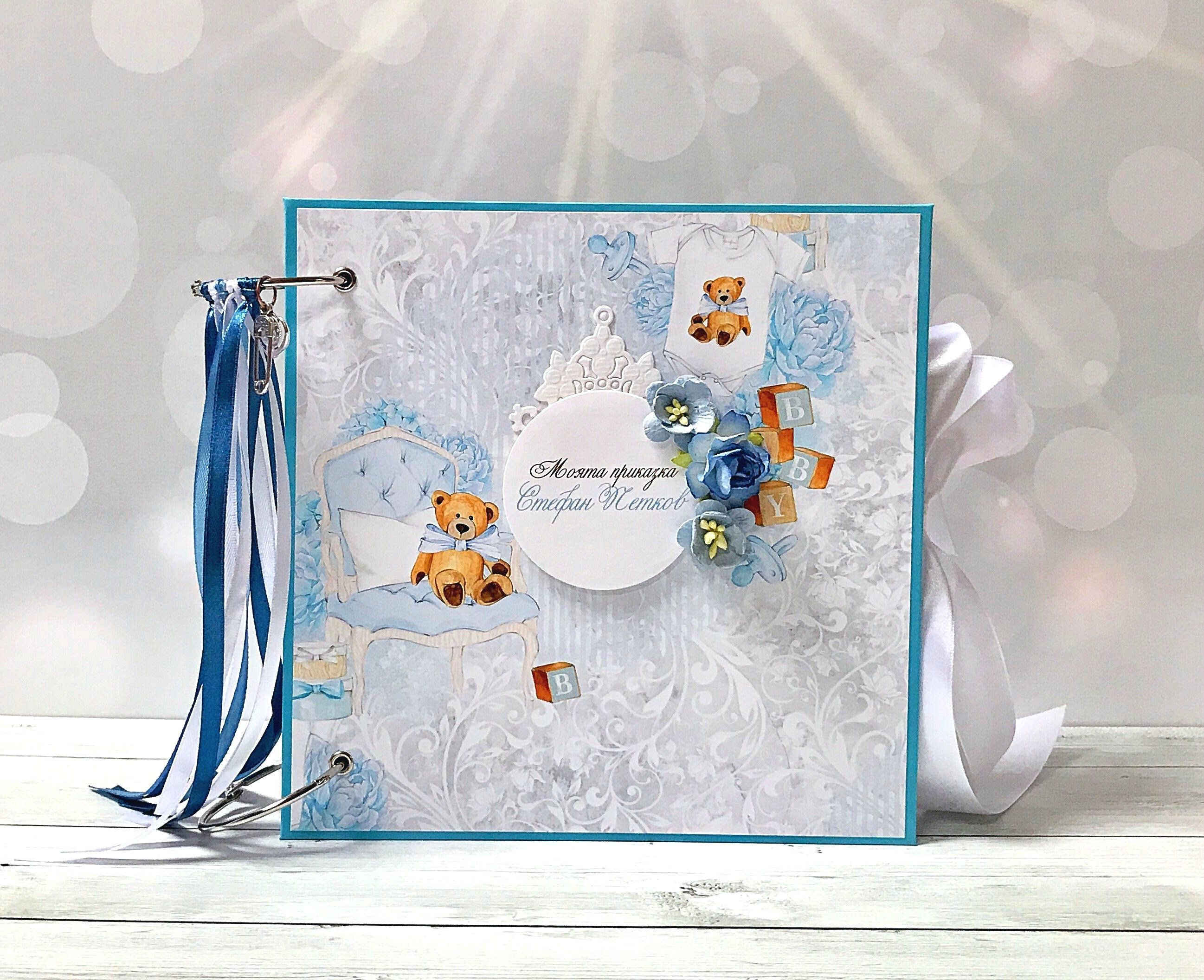 Baby Album Baby Memory Book Baby Boy Scrapbook Album
