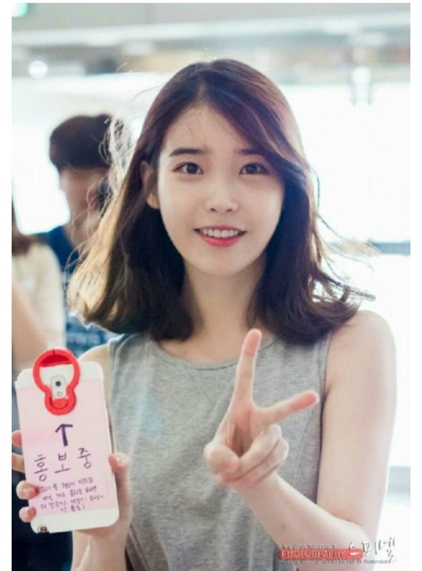 Pop Singer Iu At Gimpo Airport On June Departing To An Promote Korean Drama Bel Ami Which Will Begin Air In Click Image For Hd