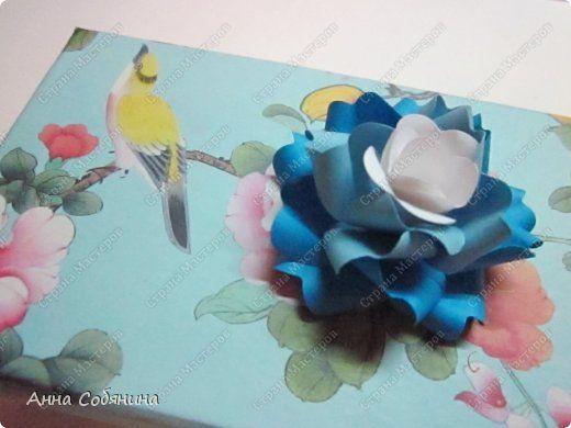 Punch flower