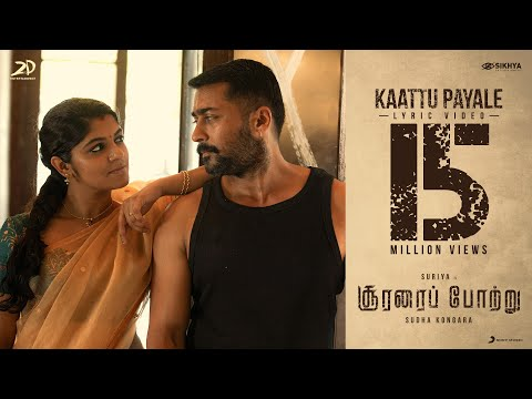 Kaattu Payale lyrics Soorarai Pottru Tamil movie