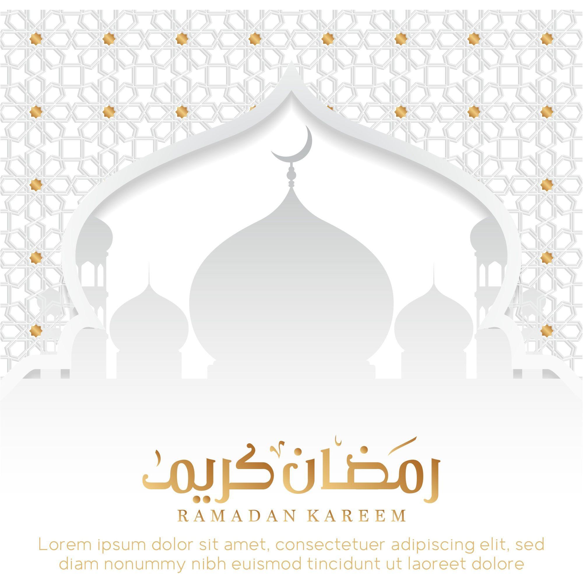 ramadan kareem vector background 300 ramadan kareem