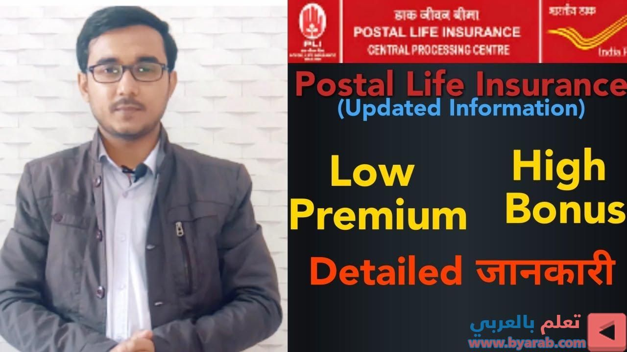 Postal Life Insurance Life Insurance Life Post Office
