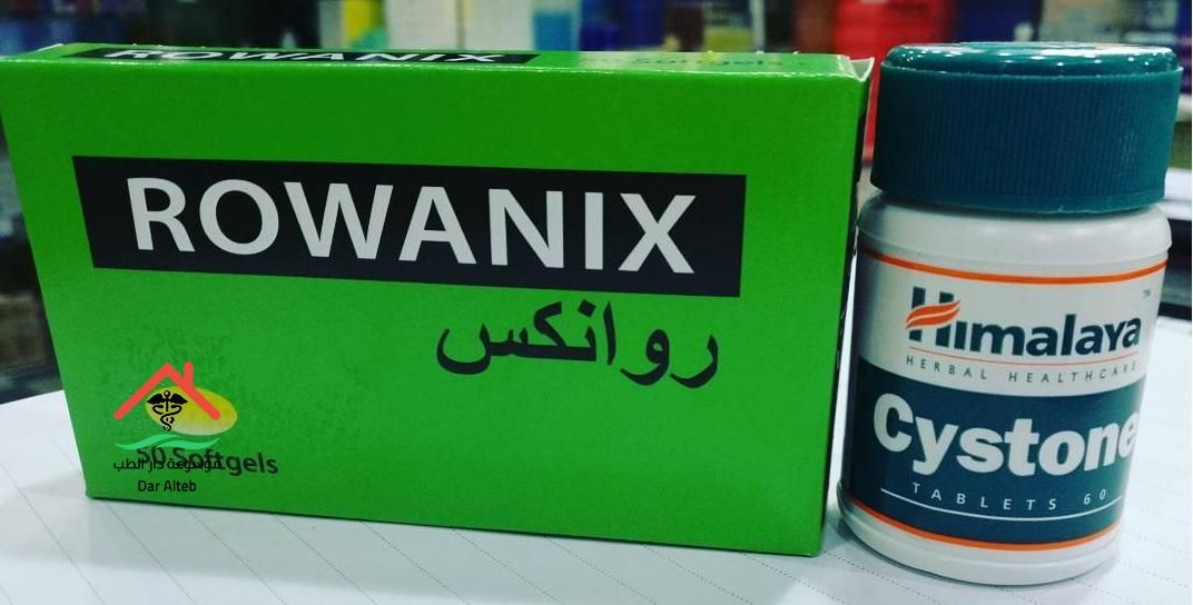 دواء Rowanix روانكس Coffee Cans Supplement Container Drinks