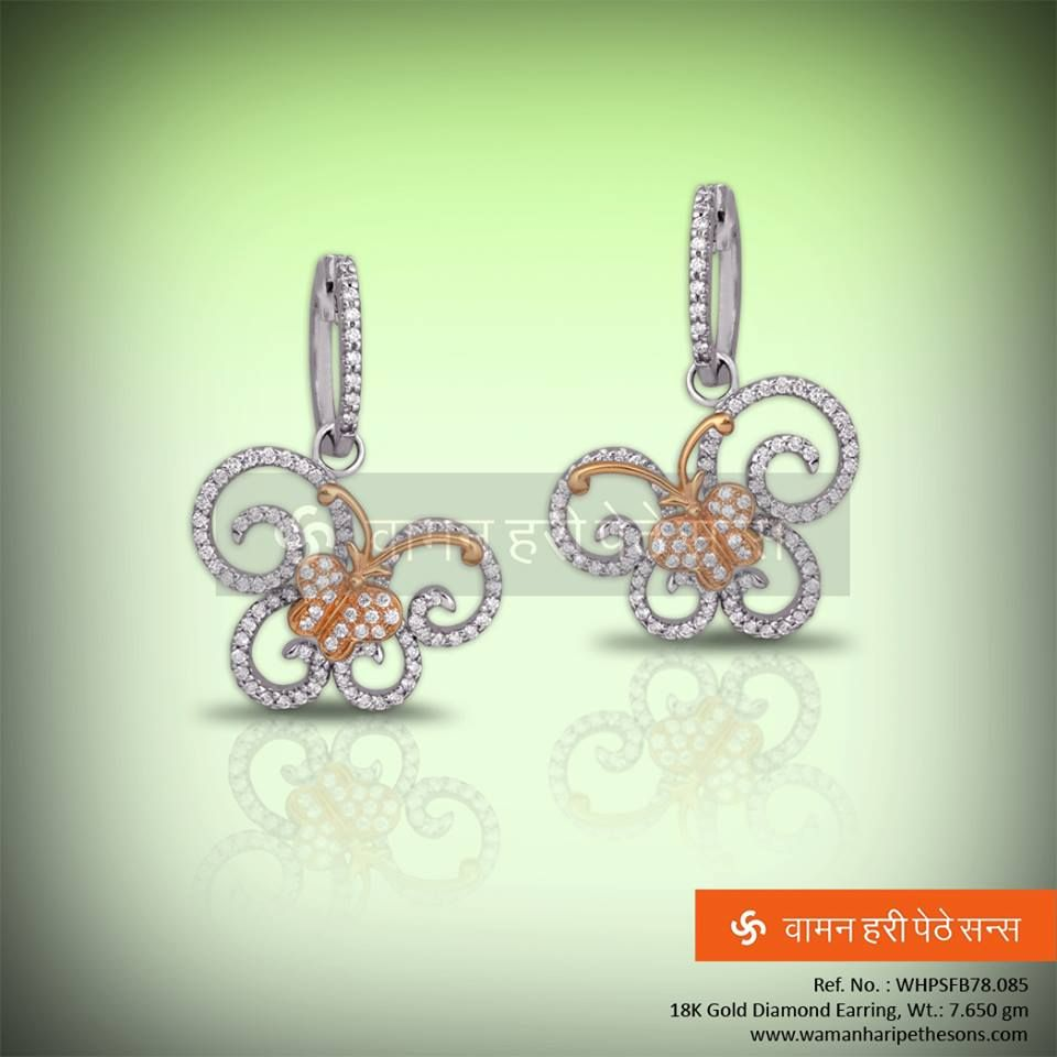 Feel Special With This Stunning Diamond Earrings