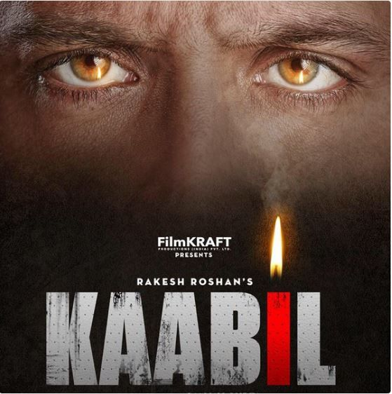 All the Description about Kaabilu0027s First Look is available here - has no objection