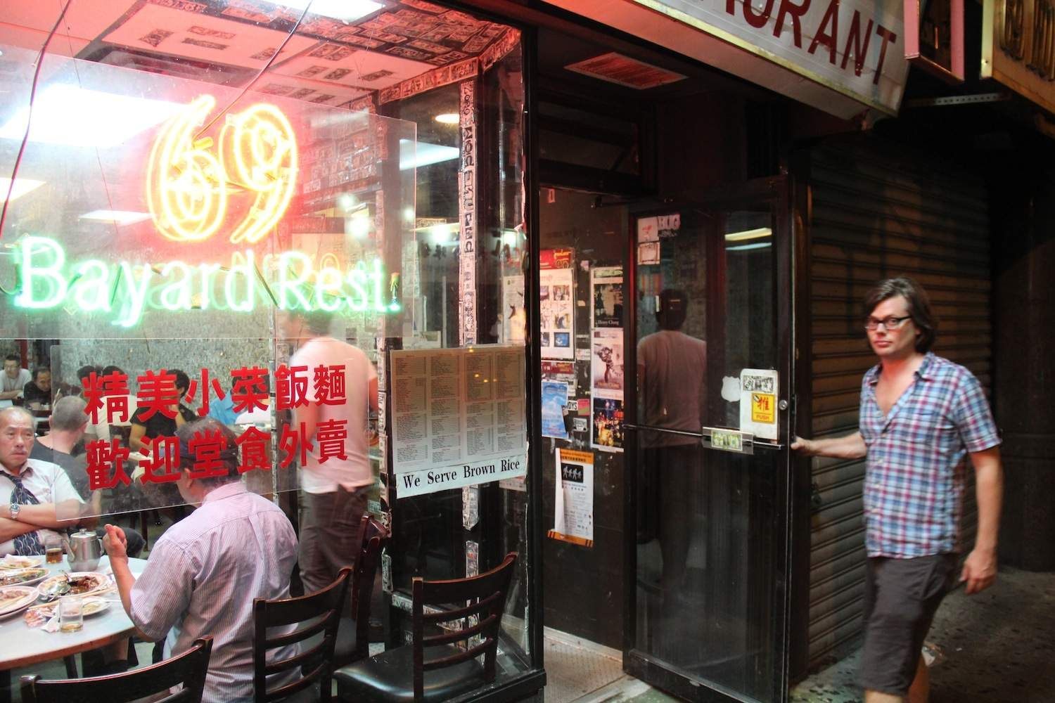 Nyc S Best Under The Radar Chinese Restaurants You Ve Probably Never Been To Nyc Restaurants Restaurant New York Chinese Restaurant