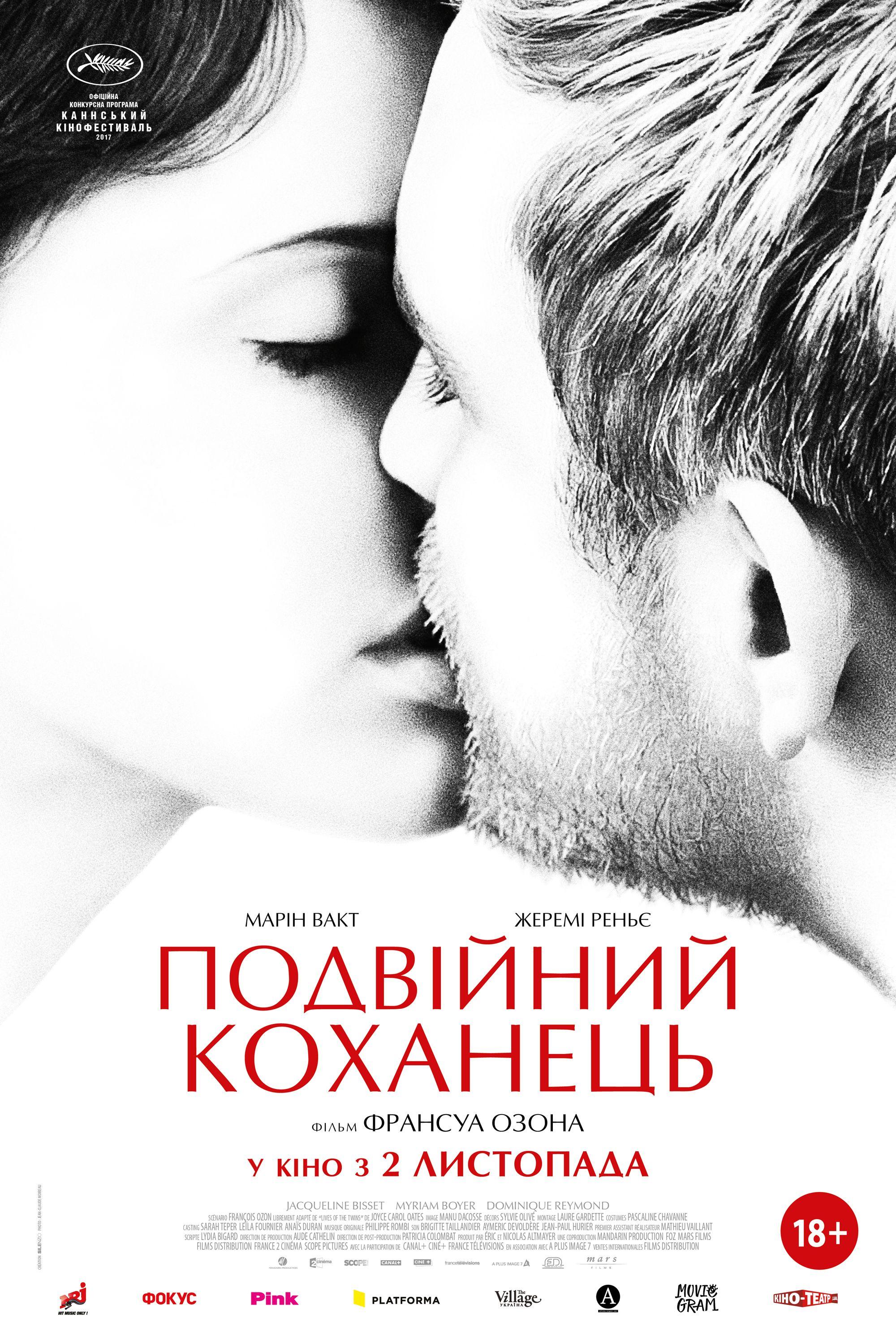 smotret-onlayn-filmi-v-horoshem-kachestve-eroticheskiy-film-skandal-samaya-populyarnaya-porno-igra-onlayn