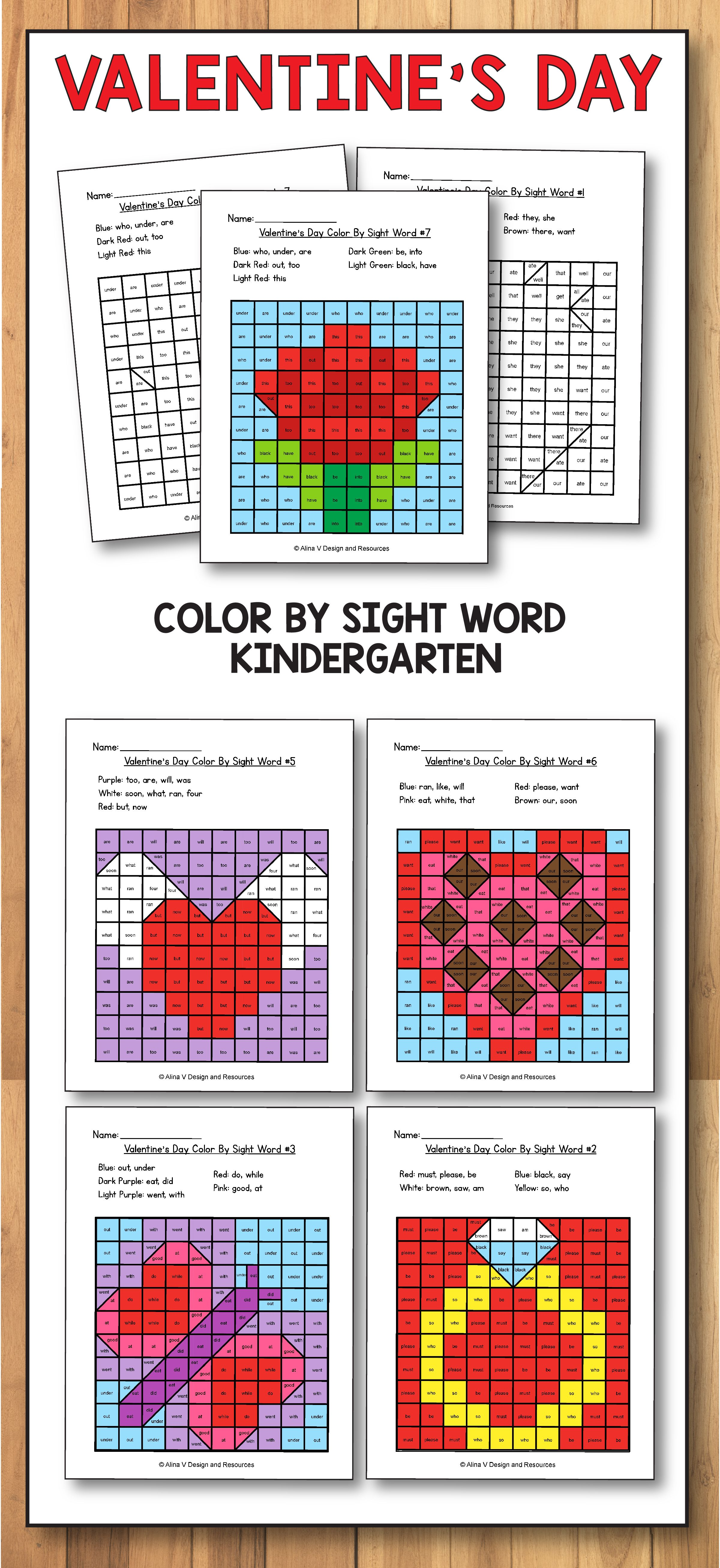 Valentine S Day Color By Sight Word Valentine S Day Activities For Kindergarten Activities For