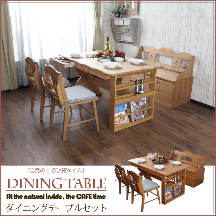 Dining Table Bench With Storage: 140 Cm Wide Dining Table Set 4-piece Set Country Four