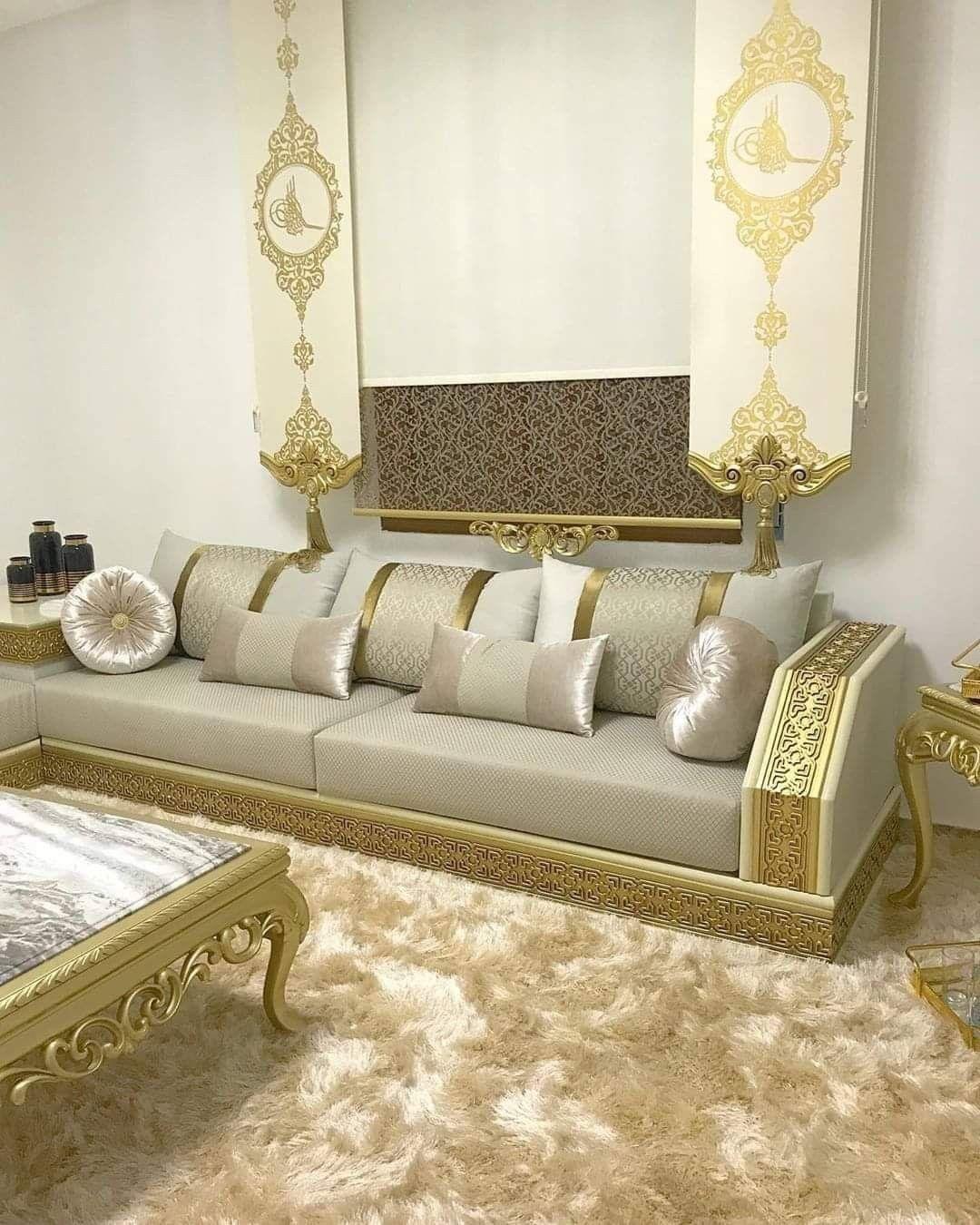 صالون مغربي Moroccan Living Room Luxury Furniture Sofa Living Room Sofa Design