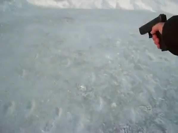 Spinning bullet on ice