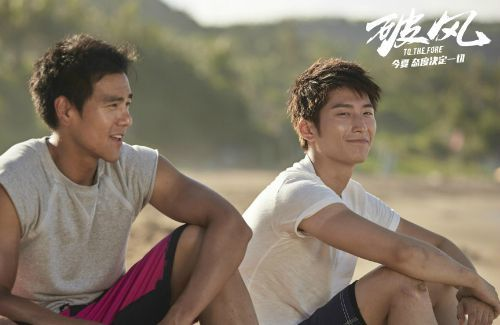 """Eddie Peng and Shawn Dou Show Off Muscular Bodies in """"To the Fore"""""""