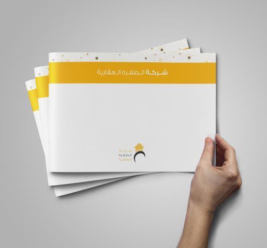 Company Profile Design Company Profile Pinterest Company - company profile