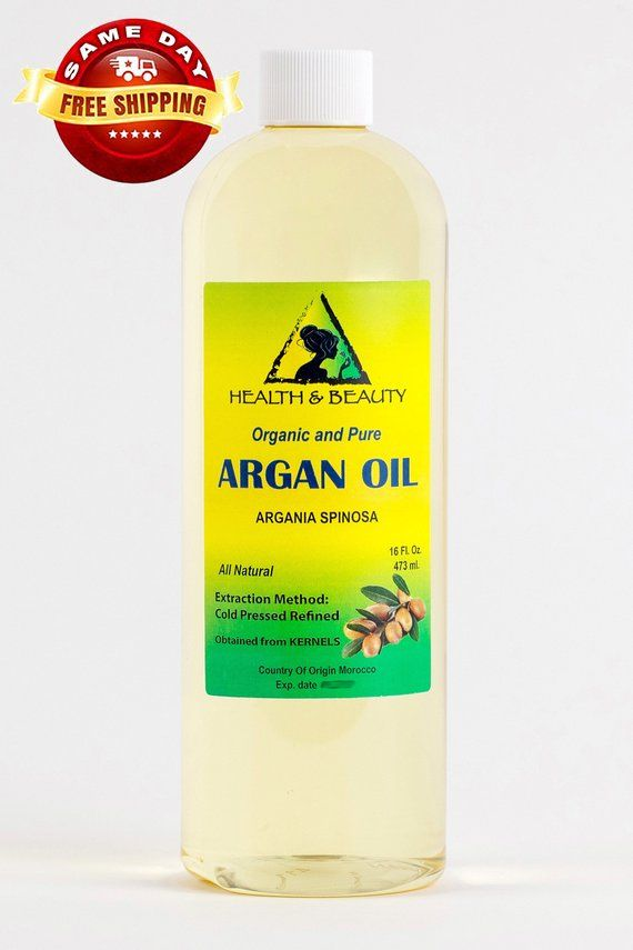 ORGANIC MOROCCAN ARGAN OIL REFINED, COLD PRESSED, 100% PURE THIS OIL SUITABLE FOR COSMETIC PURPOSEBotanical Name: Argania SpinosaExtraction Method: Cold PressedProcessing Type: RefinedObtained From: KernelsOrganic: Made without pesticides, GMO's, or hexane.Ingredients: Argan oil, 100% Pure with NO additives or carriers added.Description: Argan Carrier Oil is an oil produced from the kernels of the endemic Argan tree, that is valued for its nutritive, cosmetic and numerous medicinal properties. G
