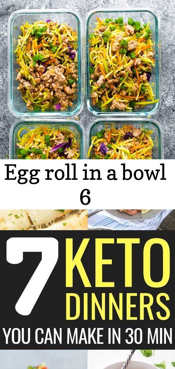 Egg roll in a bowl 6 #eggrollinabowl This egg roll in a bowl is the perfect low carb lunch for you!...