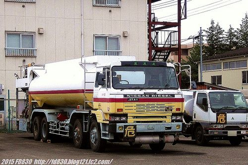 Nissan Diesel / UD Trucks Flickr Old Nissan Diesel UD