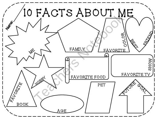 FREE 10 Facts About Me! Back to School from
